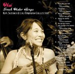 wai-cd-back-cover